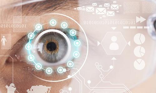 Future Of Nanotechnology